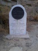 NamesHillold-monument